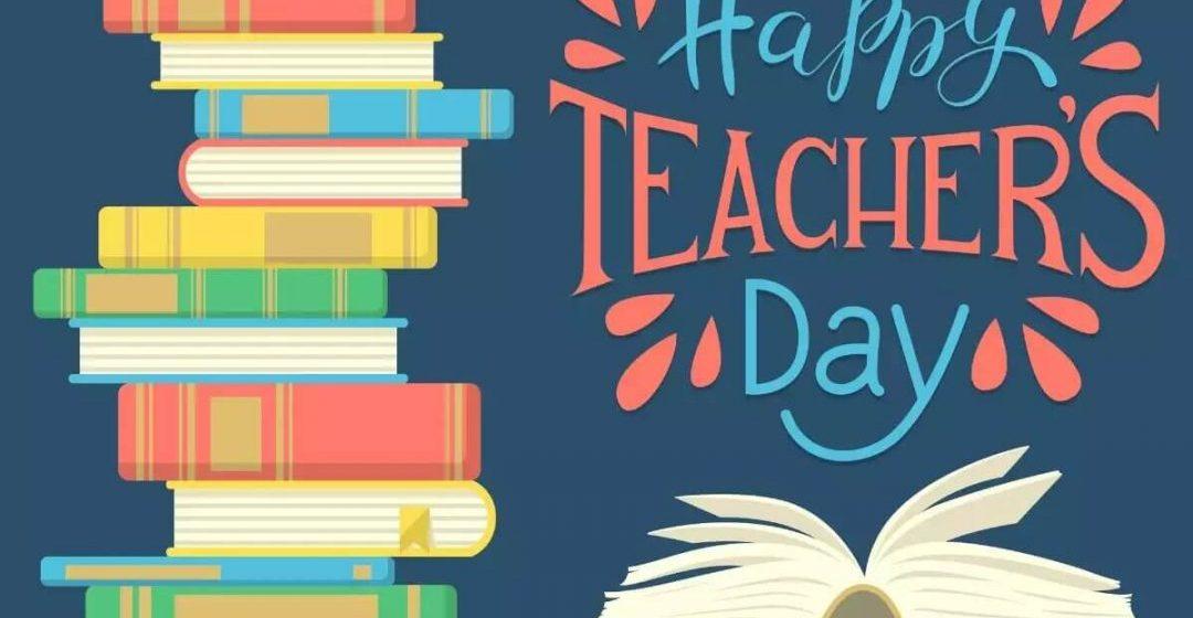 Teachers Day at JML